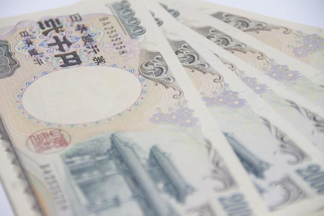 二千円札の写真