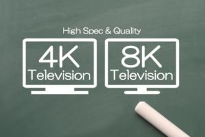 4Kテレビ、8Kテレビの画像